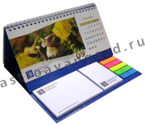 kalend-hc_1_4