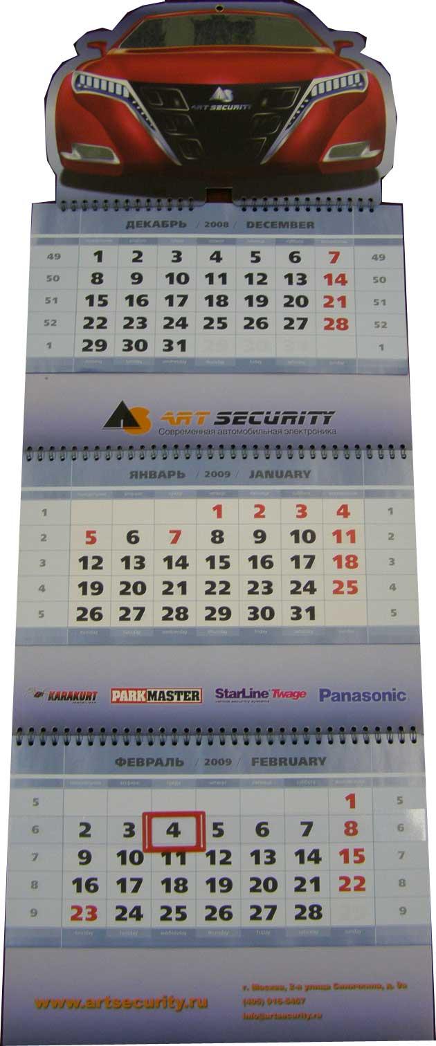 вашем квартальный календарь с верхним постером этого обращайтесь