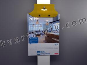 parus_calendar_03+www