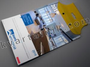 parus_calendar_05+www
