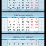 Календарный блок ЕМД